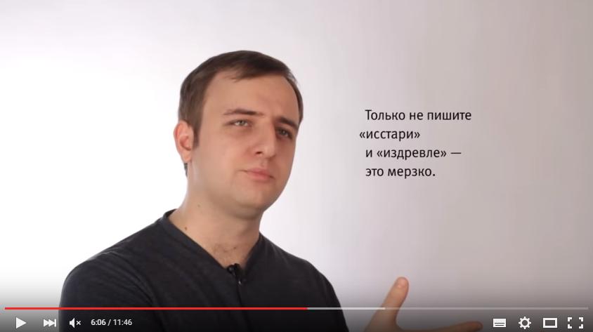 ильяхов