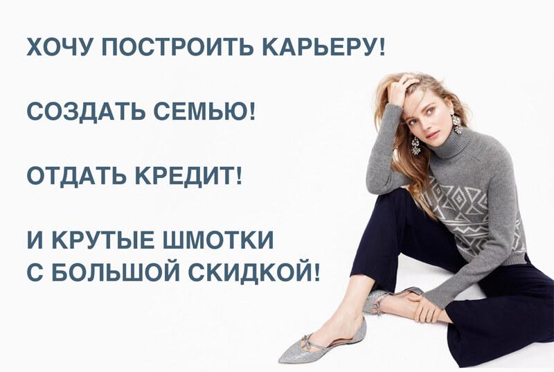 women2-160331085521-19