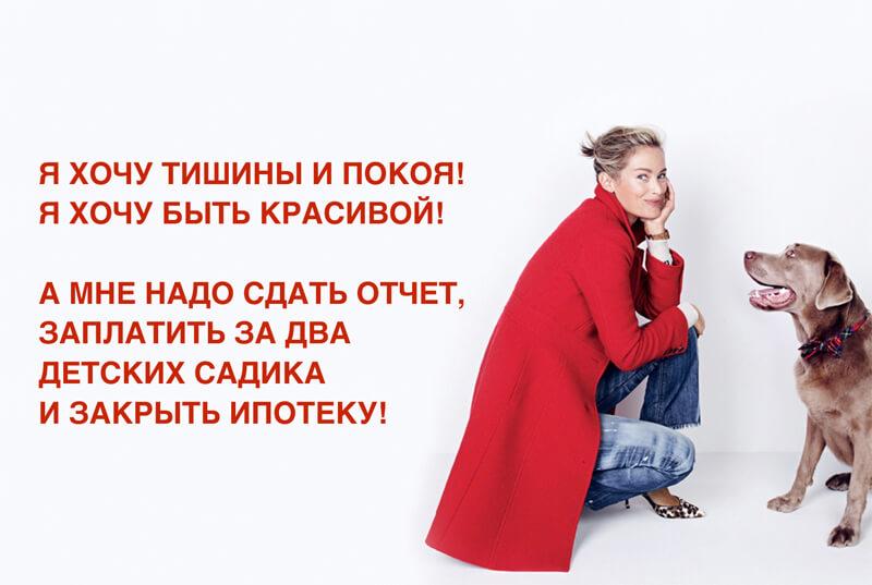 women2-160331085521-24
