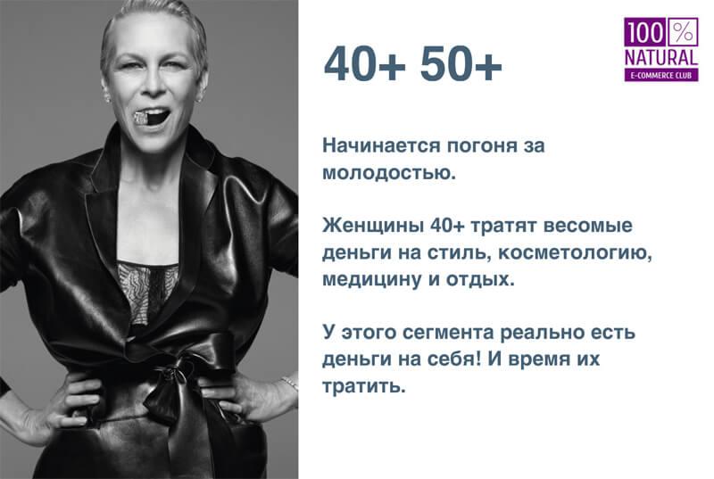 women2-160331085521-28