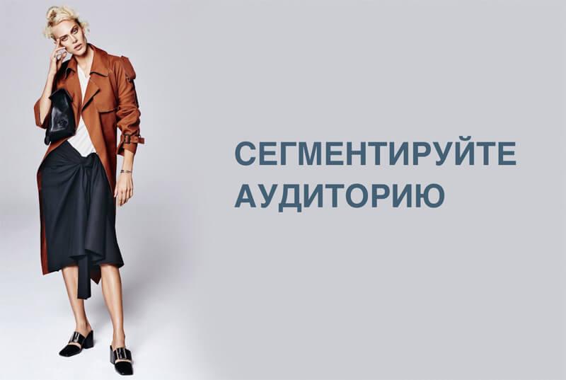 women2-160331085521-5