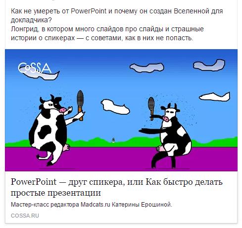 www.cossa.ru