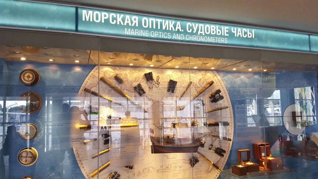 museum17