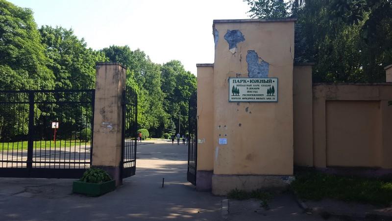 yuzhnyi1