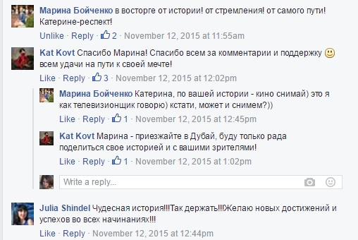 Kat Kovt_еще комменты_4
