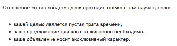 spisok-3