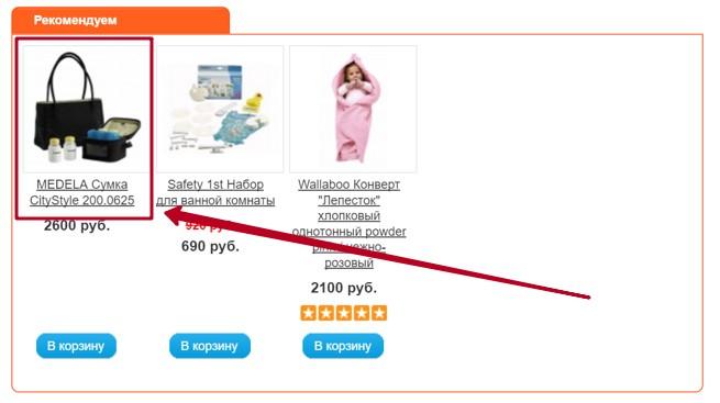 Пример 1: изображения плохого качества с сайта производителя