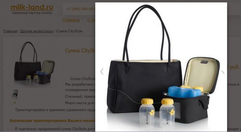 Пример 2: изображения хорошего качества с сайта производителя
