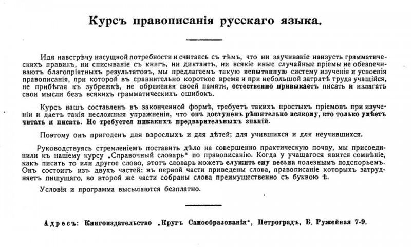 Евгений Котяк вовремя пример показал, спасибо.