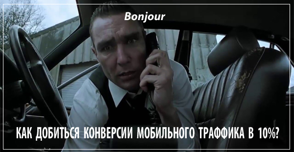 fb-tel3