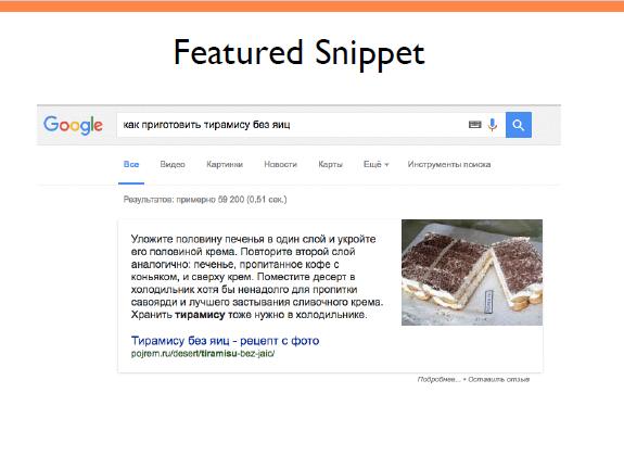 google-trend-23