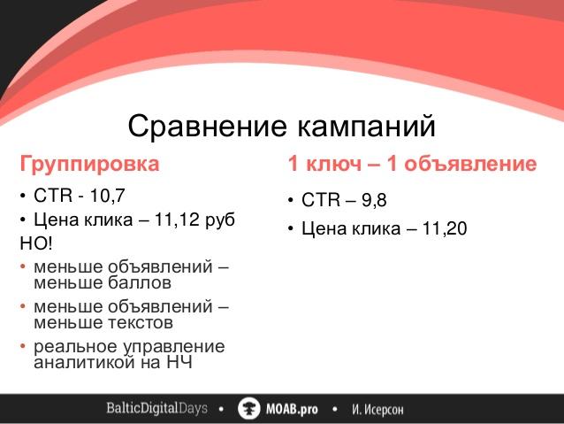35-slide