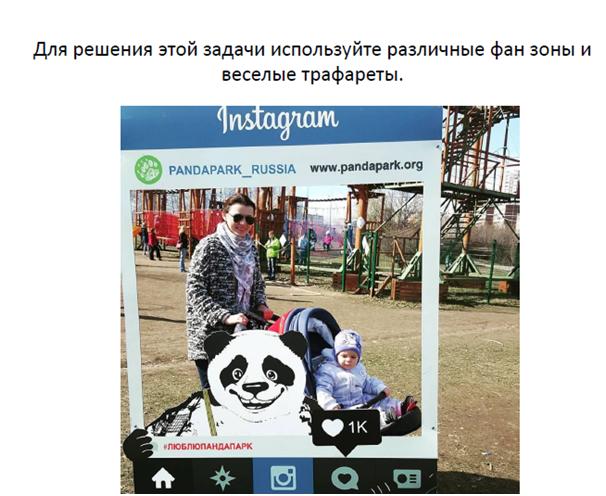 panda_park
