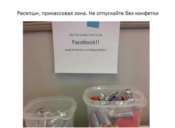 paper_fb