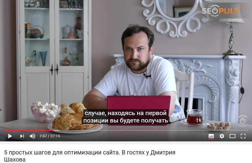 shakhov