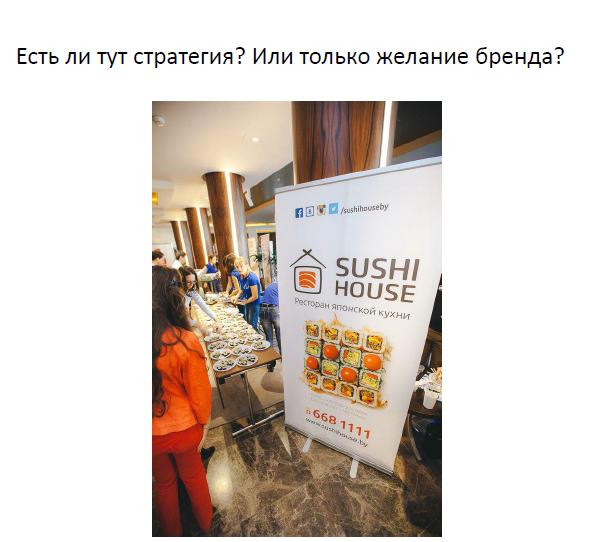 sushi_house