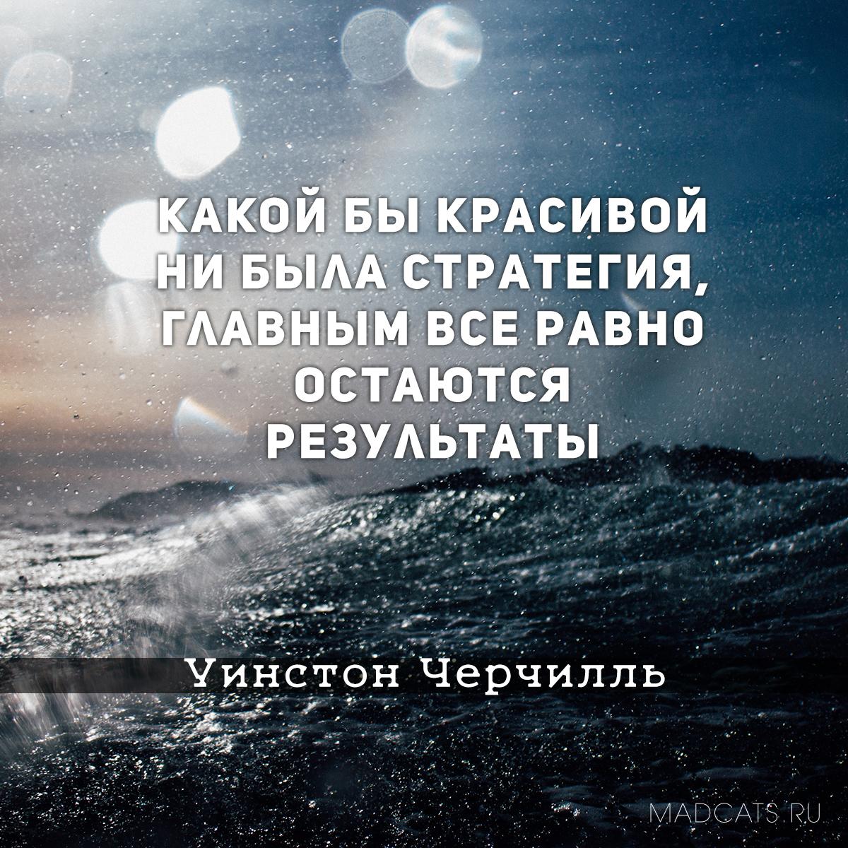 09-citaty