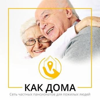Пожилые люди с повзрослевшими детьми чувствуют себя одинокими и нуждаются в заботе
