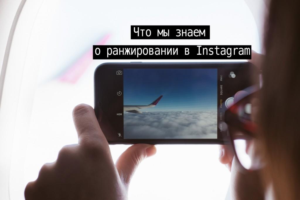 Смартфон, фотографирующий самолет