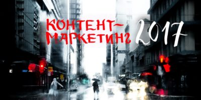 Городская улица, надпись