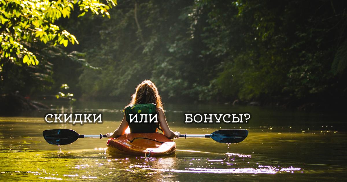 SKIDKI-800