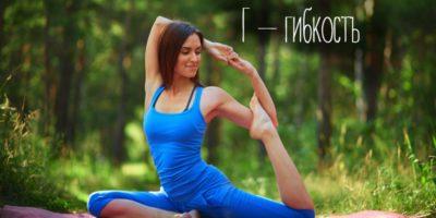 Гимнастка в синем костюме