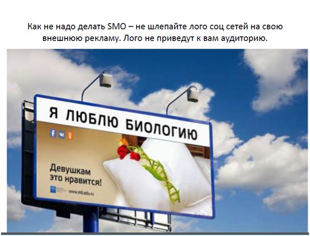 billboard_fb