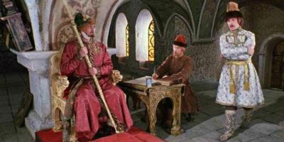 Царь, писарь и придворный