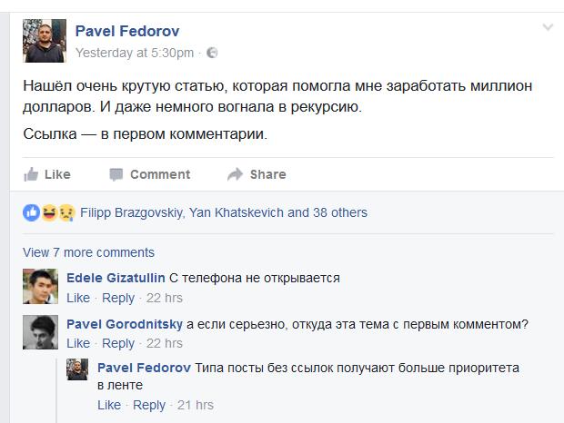 fedorov