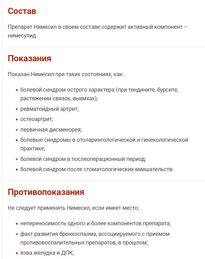 fragment-instrukcii-napisannoj-po-nashim-trebovaniyam
