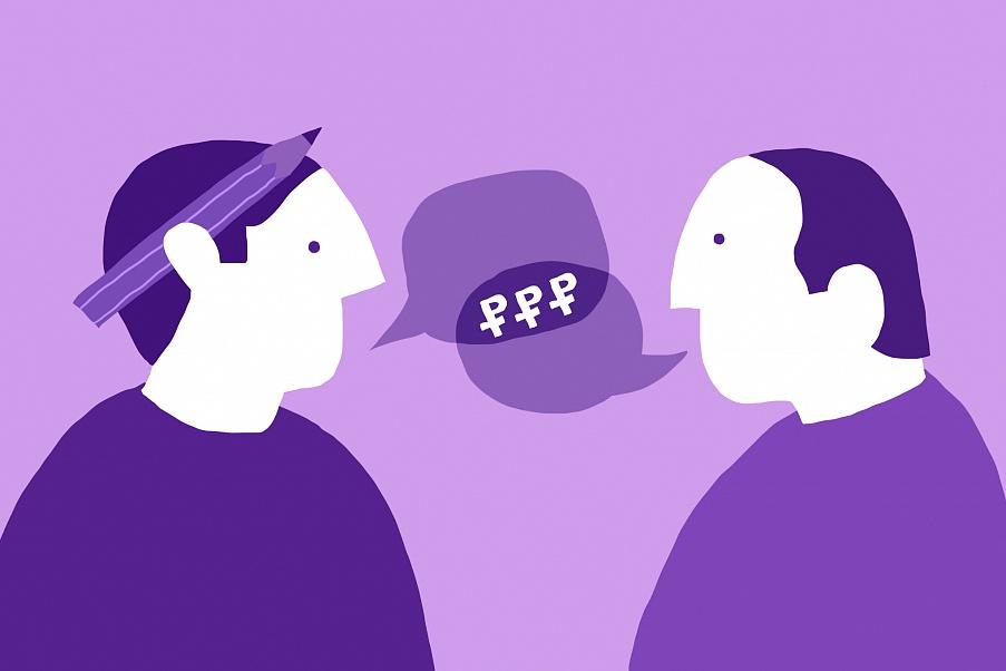рисунок: два беседующих человека