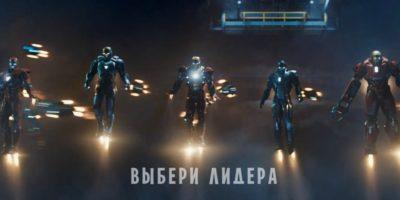 Роботы и надпись: выбери лидера