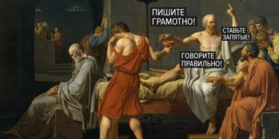 Древнегреческие мыслители