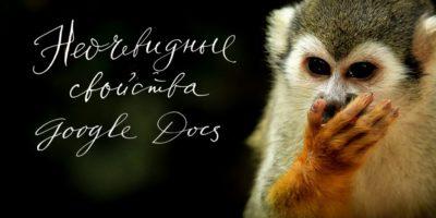 обезьяна, прикрывшая рот, надпись