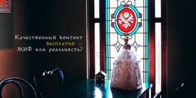 Кукла и домик на столе перед витражным окном