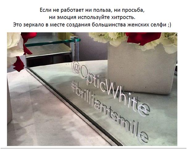 opticwhite