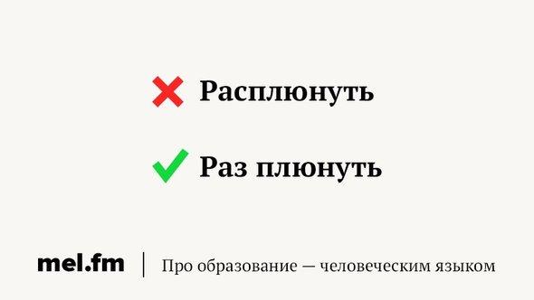phrase-2