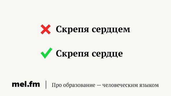 phrase-4