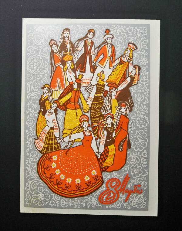Молодежь не поймет, а тут изображены женщины 15 братских республик СССР.