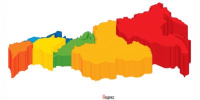 Разноцветный пазл в форме страны