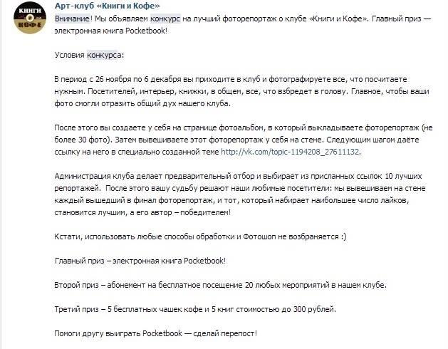 rumiantsev-2