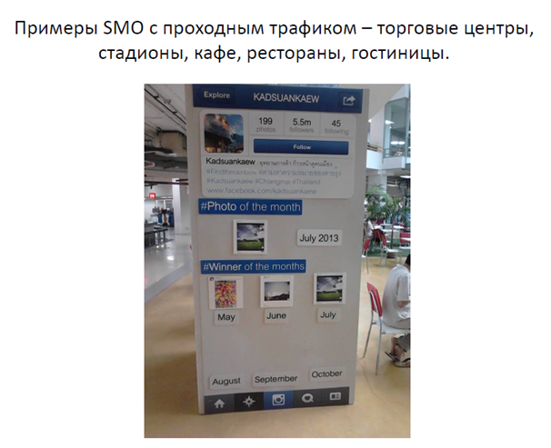 smo_examples_board