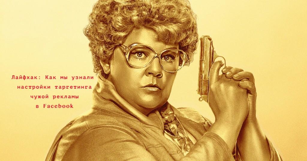 Женщина в очках и с пистолетом