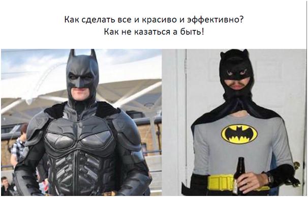 two_batmen