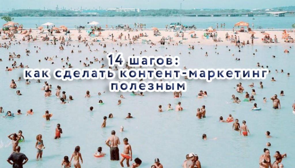Пляж, надпись