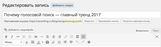 wordpress-6