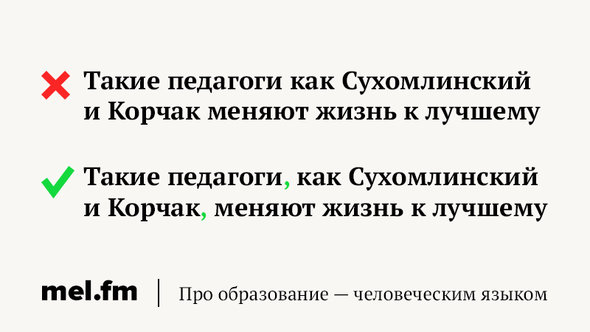 comma4
