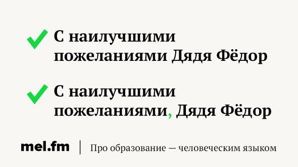 comma7
