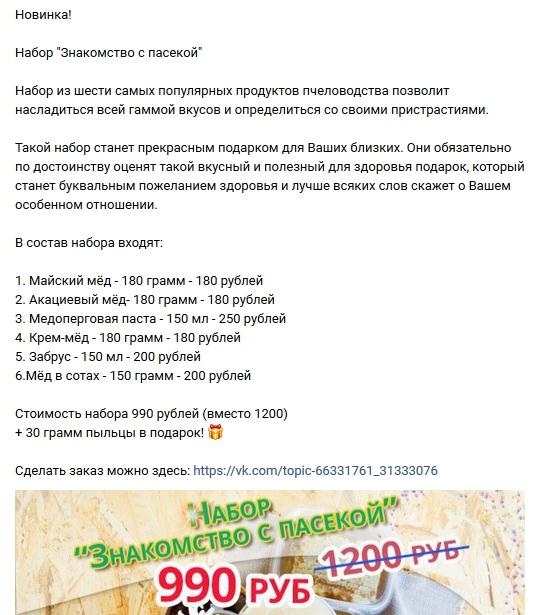 Сайты где можно дать объявление о продаже мёда частные объявления о продаже лодок пвх сп