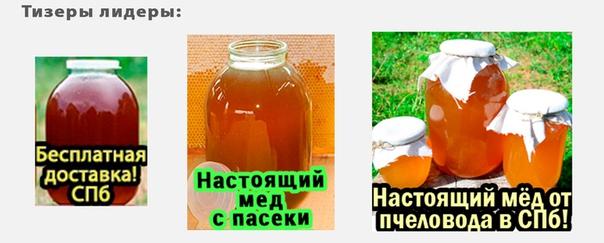 honey-7